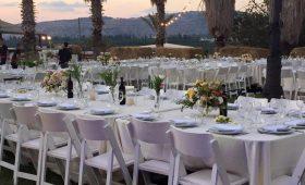 חתונה בנהריה