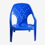 כיסא ים כחול